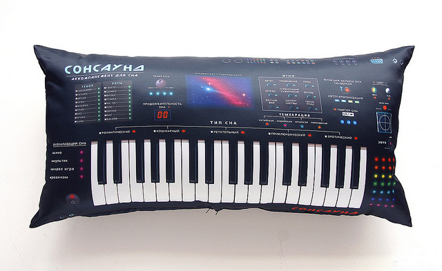 Piano gonflable 2
